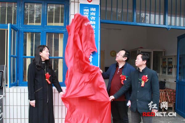 持续健康帮扶 湖南省第二人民医院启动平江金安村远程医疗点