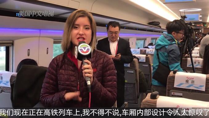 澳门葡京娱乐官网:外国记者体验复兴号:美国都没这样的!