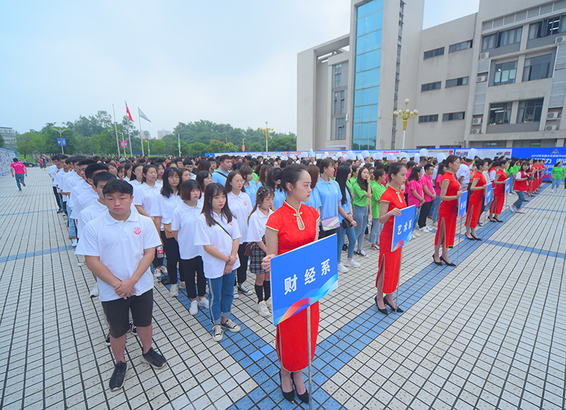 中国(南充)首届大健康产业发展