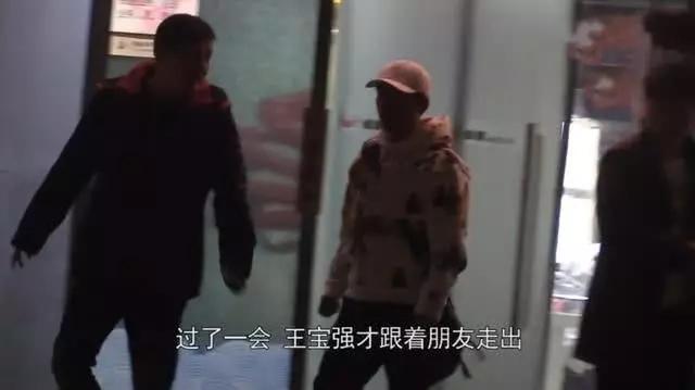 王宝强和绯闻女友冯清又同框?两人疑似同居