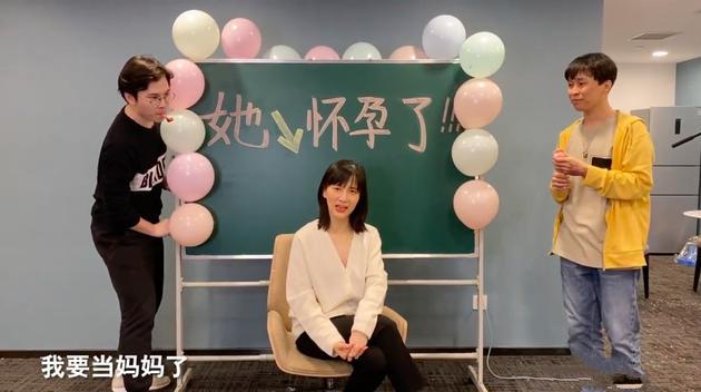 吴青峰被起诉Papi酱怀孕 李佳琦发声明林志玲婚讯速度与激情9杀青