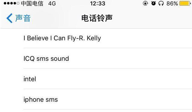 为何苹果手机都是默认铃声,难道你不会换-北京