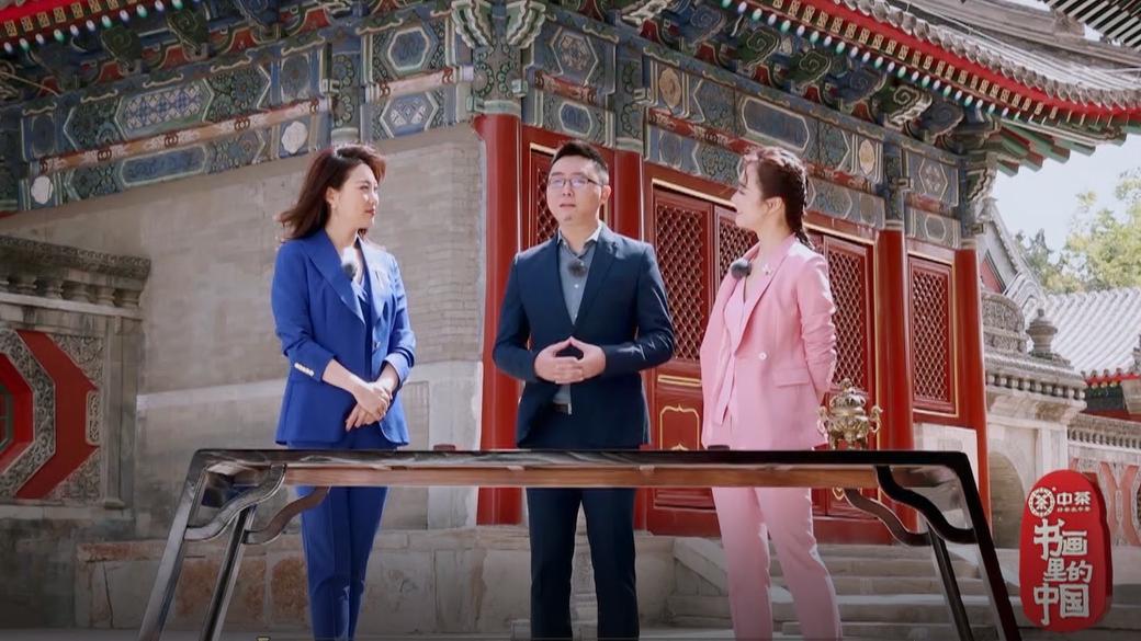 《书画里的中国》原来现代饮茶习惯是从元代开始的