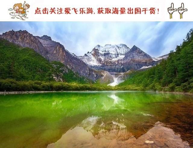 可以媲美稻城亚丁的冷门旅游地,人少景美,一生一定要去一次!
