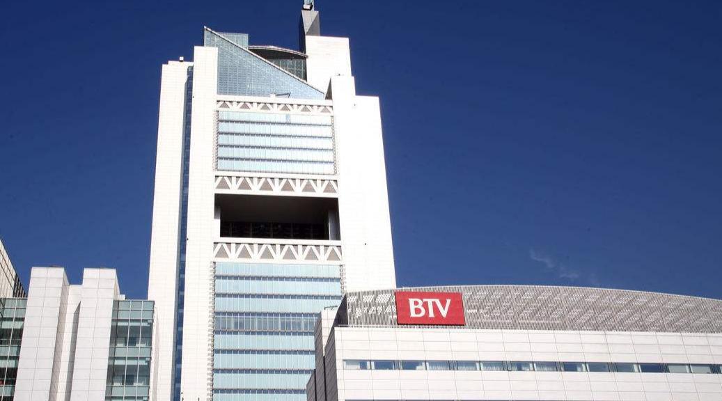 北京电视台成立于1979年,为中国具有影响力和竞争力的主流媒体之一。