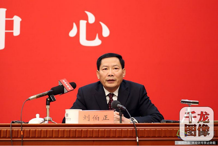 非同寻常的三年!京津冀协同发展阶段性成效显著 新时代 第2张