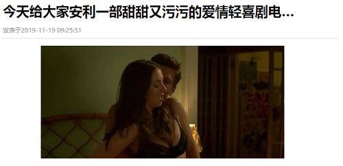 搜狐号关于处罚违规账号的公告(2019年11月第3期)