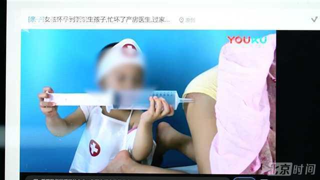 """""""儿童邪典片""""流入中国更出本土版!如此辣眼! 网络热点 第4张"""