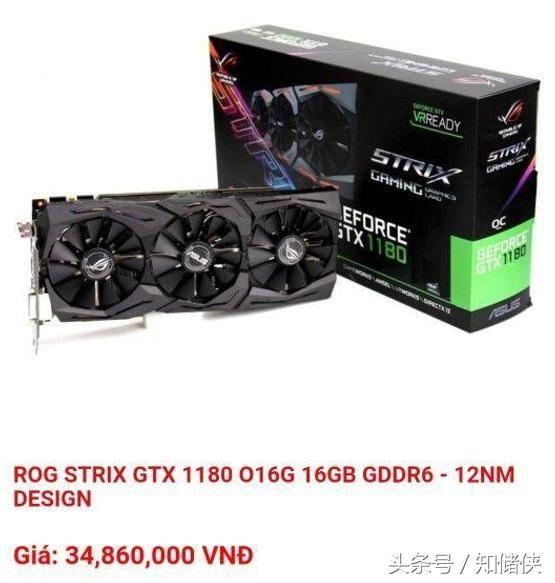CPU、主板、显卡又要更新换代了,但内存条的价格依旧残暴