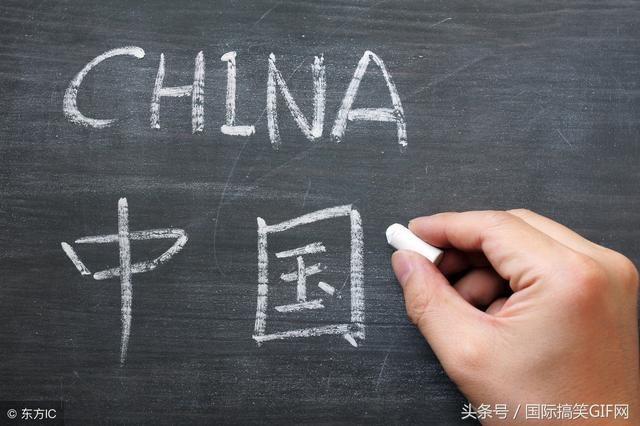 老外中文考试题目让老外崩溃的中文句子