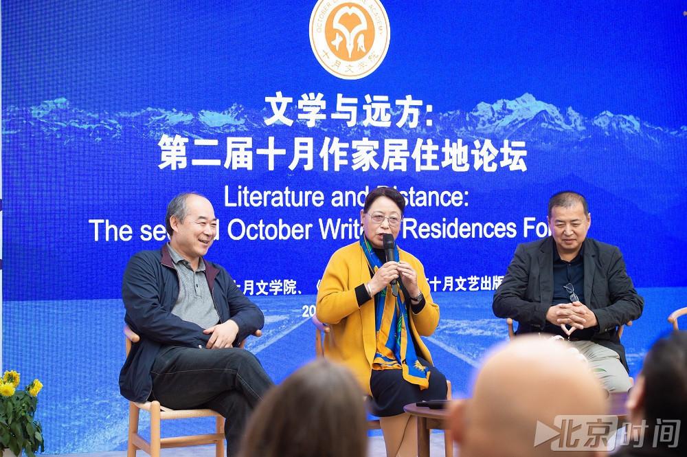 """十月作家居住地论坛:助力中国文学""""走出去"""""""