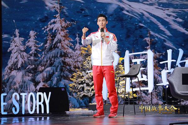 《中国故事大会》第二季开播 武大靖阐述夺金心声 3月16日21:08播出