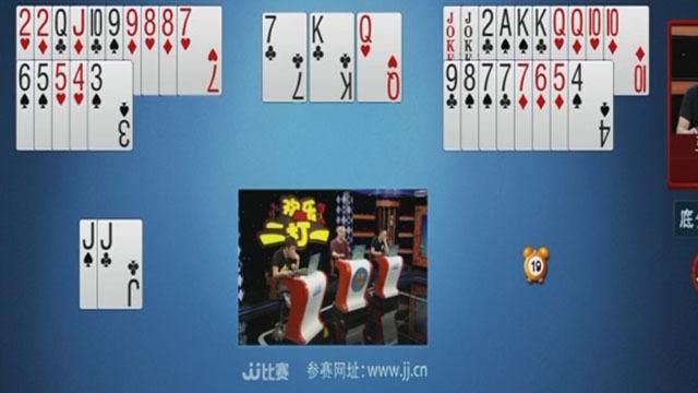 《欢乐二打一》20200508王中王挑战赛小组赛C组第四场