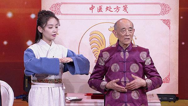 《养生堂》相伴大国医之不花钱的养生法(2) 3月16日17:25播出