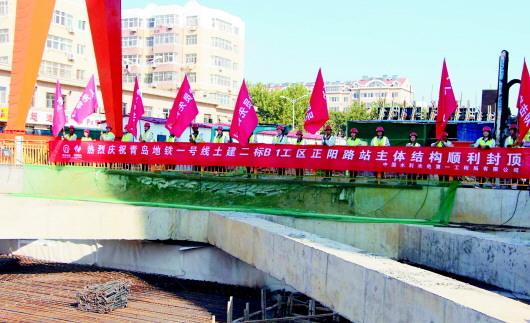 青岛:地铁1号线土建工程完成过半 过海隧道即将贯通