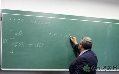 教师说脏话被处分 好教师的标准是什么