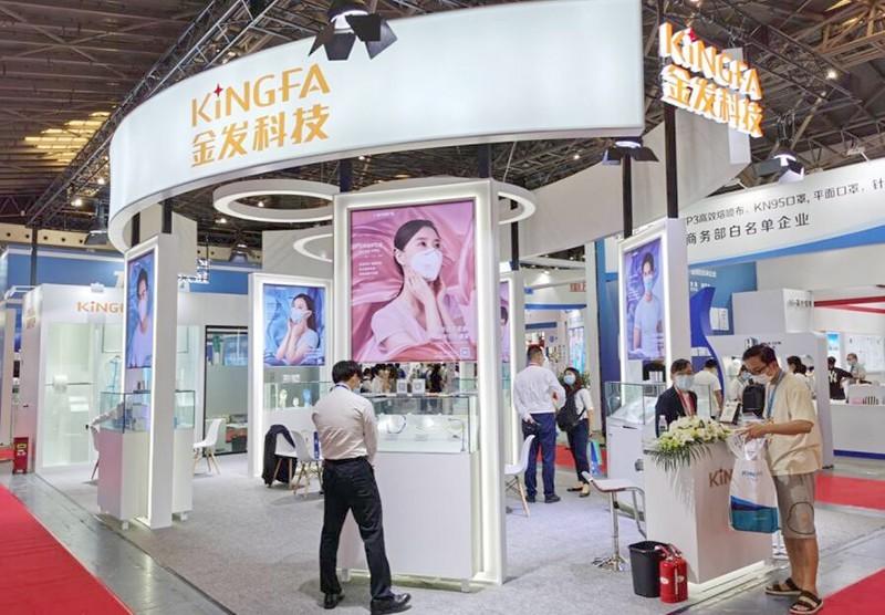 首届四川国际医疗防疫物资博览会将于10月在蓉举办
