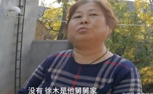 网传李咏骨灰将回祖籍陕西故乡安葬哈文回应:假的_金凤凰彩票