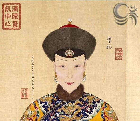 乾隆和他的妃子真实画像【组图】 - 云鹏润峰 - 云鹏潤峰