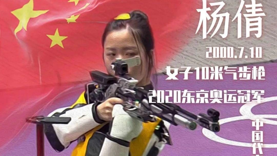 奥运会第一日:中国团三金起步 领跑东京奥运会奖牌榜
