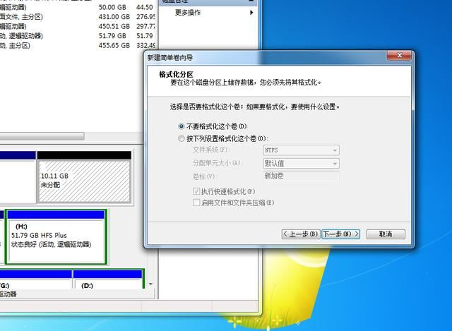 老台式机安装黑苹果Mac OS10.13懒人版教程