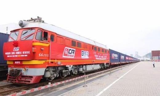 深圳中欧铁路货运班列首发