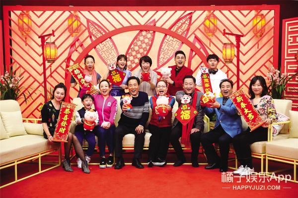 2019北京台春晚展现最温暖的一幕 《我爱我家