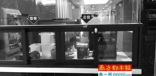 麦当劳:冰淇淋机事件系假新闻 事件与中国无关