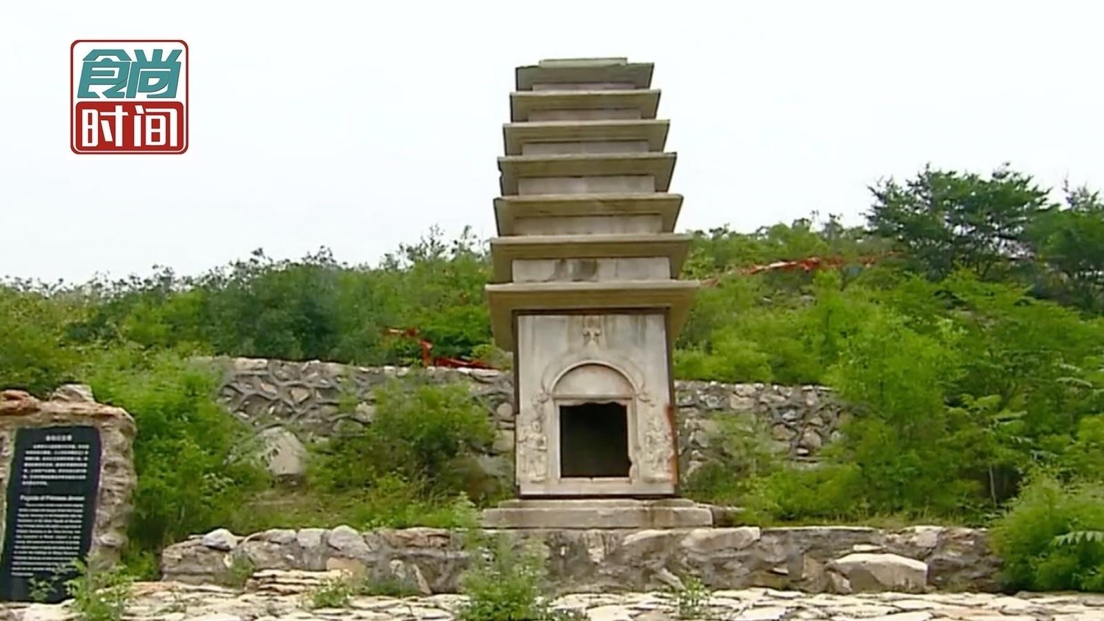 「炸酱面加油!」云游北京城 探寻好风景:有人为逃婚公主修建纪念塔