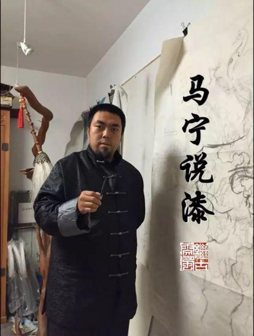 非物质文化遗产北京雕漆技艺传承人马宁