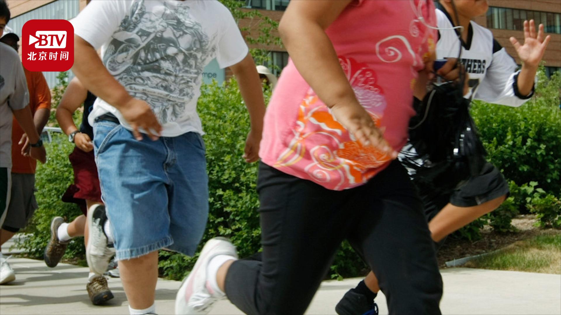 肥胖或加剧疫情!美国1/5青少年超重成新冠高危人群 感染率达40%!