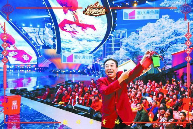 """北京春晚节目单出炉 临时增加""""祝福武汉"""""""