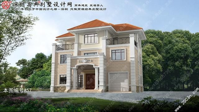 江西省乐平市塔山农村三层带车库小别墅设计图