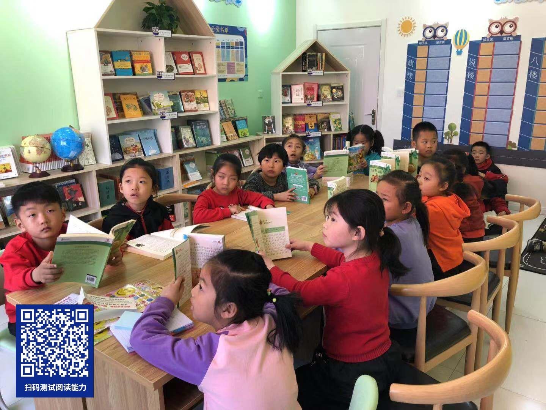 新高考改革下,如何有效提升孩子
