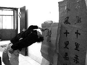 这些都是假书法家!你不仅见过还点过赞 - 中国传统榜书网 - 中国传统榜书网