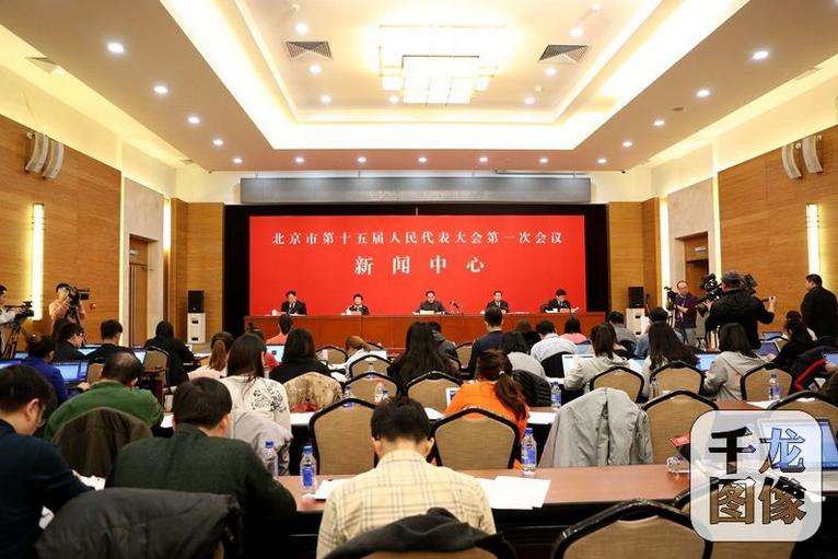 非同寻常的三年!京津冀协同发展阶段性成效显著