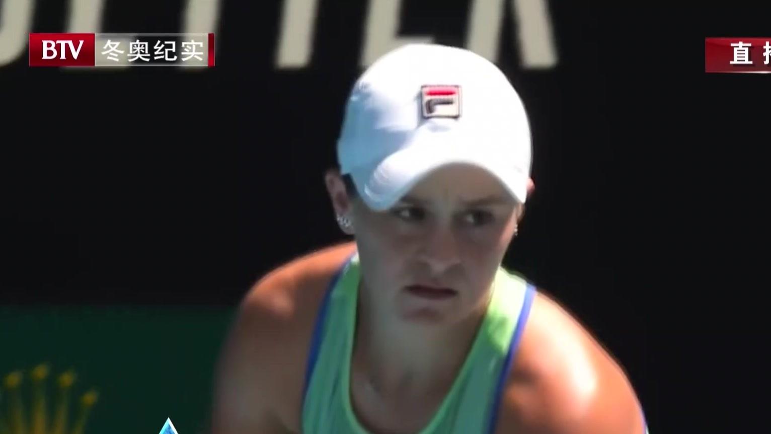 巴蒂首进澳网四强  半决赛将战肯宁