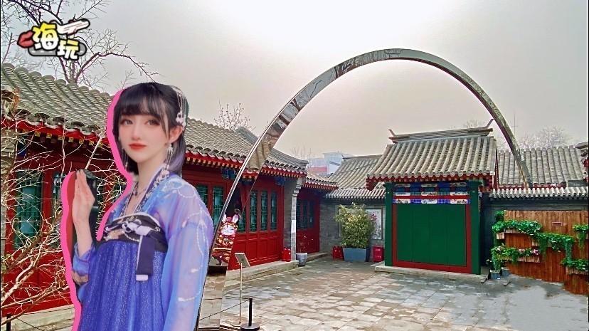 打卡京城宝藏博物馆:来这里一秒穿越回百年前的老北京
