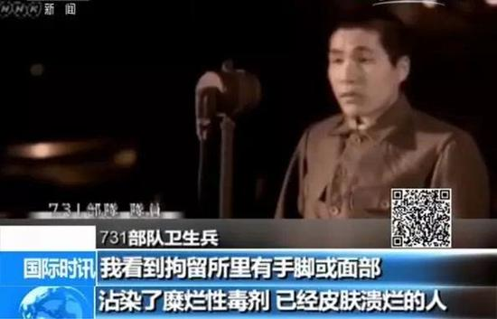 日媒用动画还原南京大屠杀现场 网友:看得浑身发抖