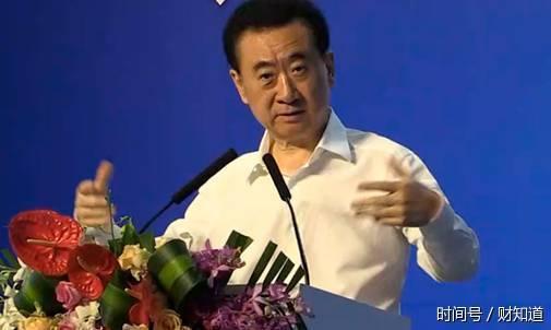 王健林谈万达负债 偿还2000亿的借债不在话下