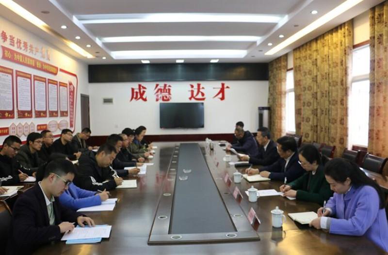 四川南充:龙门中学召开干部大会宣布干部任职