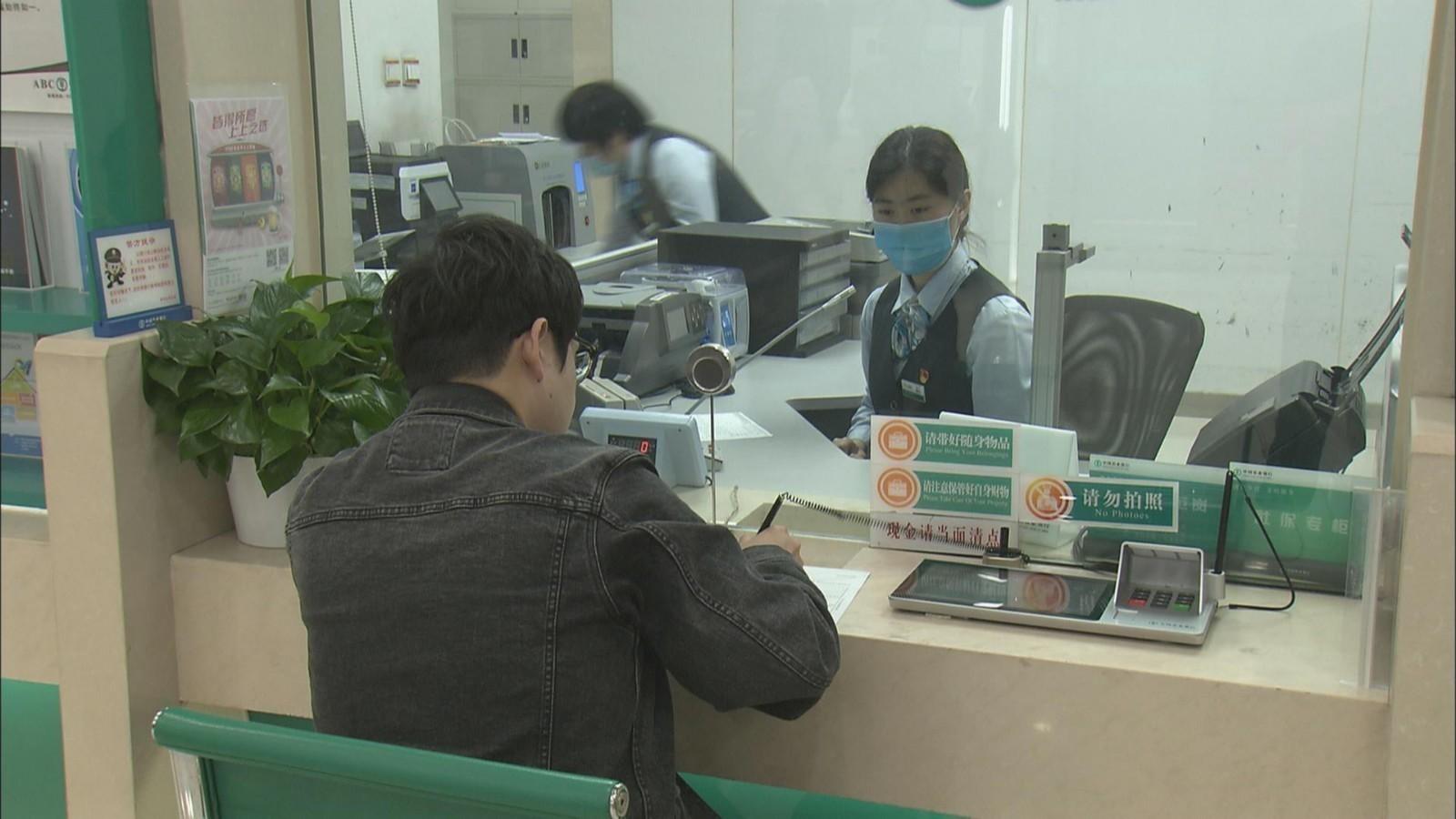 北京自贸试验区首批境外机构人民币与外汇衍生产品业务办理成功