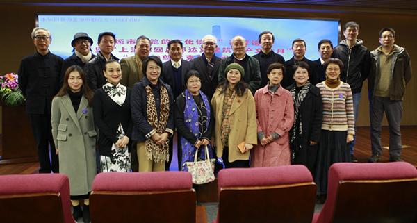 把上海故事讲给世界听 第四届邬达克建筑遗产文化月昨落幕
