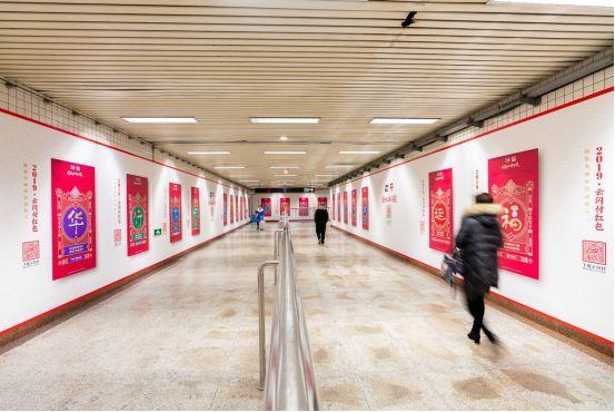 云闪付联合21家银行发红包:2019年,流行在地铁