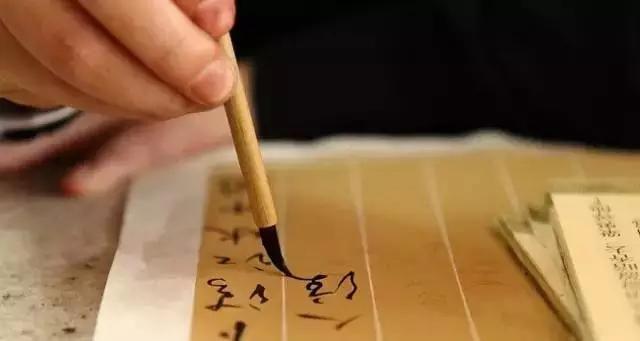 【转载】书法学习中必须要过关的一门功课 - slzhwyhmxx - slzhwyhmxx的博客