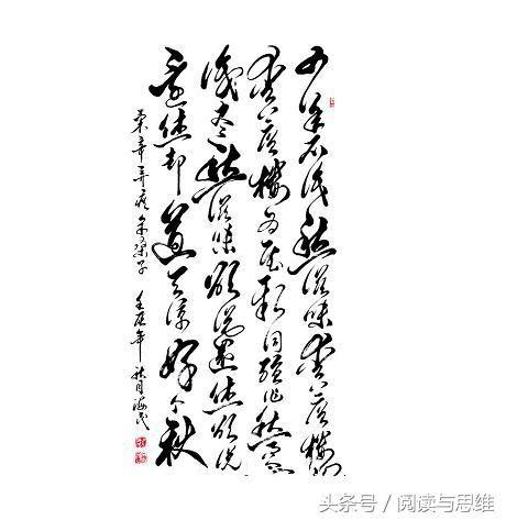 这六首宋词,每一首都冠绝古今,你一定要背下!  A+A-2018-01-20 17:00:0014.8万阅读与思维  宋词作为中国古代文学皇冠上光辉夺目的明珠,流传下来的词作很多。唐圭璋先生编著的《全宋词》共收录词人一千三百余家,词作近两万首。如果你想对宋词有更深层次的了解,不妨读一读《全宋词》。今天小编想与大家分享六首宋词,每一首都冠绝古今,你一定要背下来! 《念奴娇·赤壁怀古》--苏轼  大江东去,浪淘尽,千古风流人物。 故垒西边,人道是,三国周郎赤壁。 乱石穿空,惊涛拍岸,卷起千堆雪。 江山如画,一 - 亮堂堂 - 广亮博客