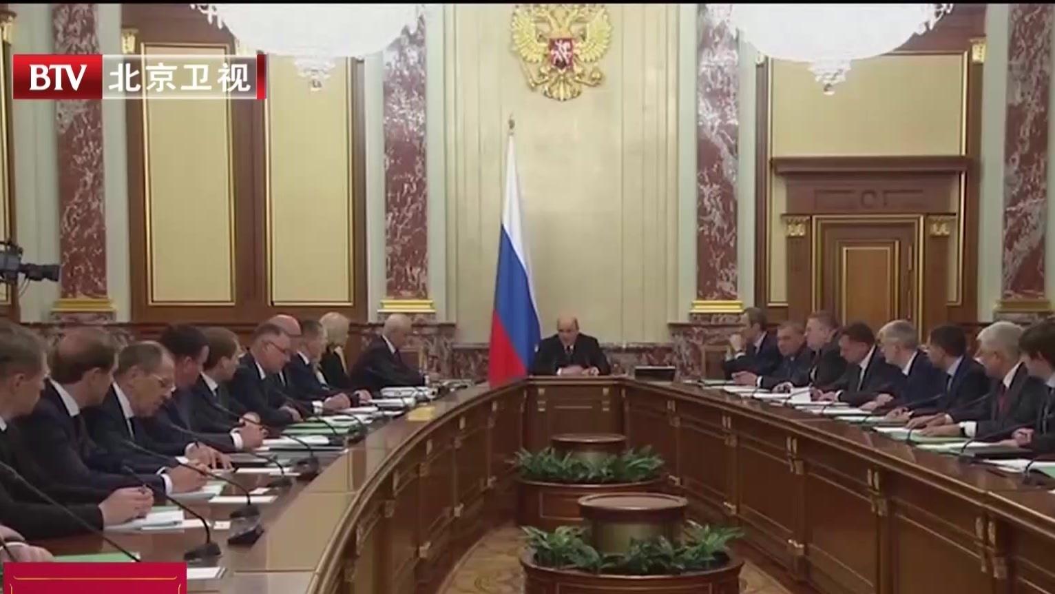 俄罗斯将暂时关闭所有边境口岸
