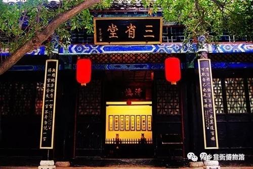 内乡县衙历史悠久的见证——元代桂花树(下)