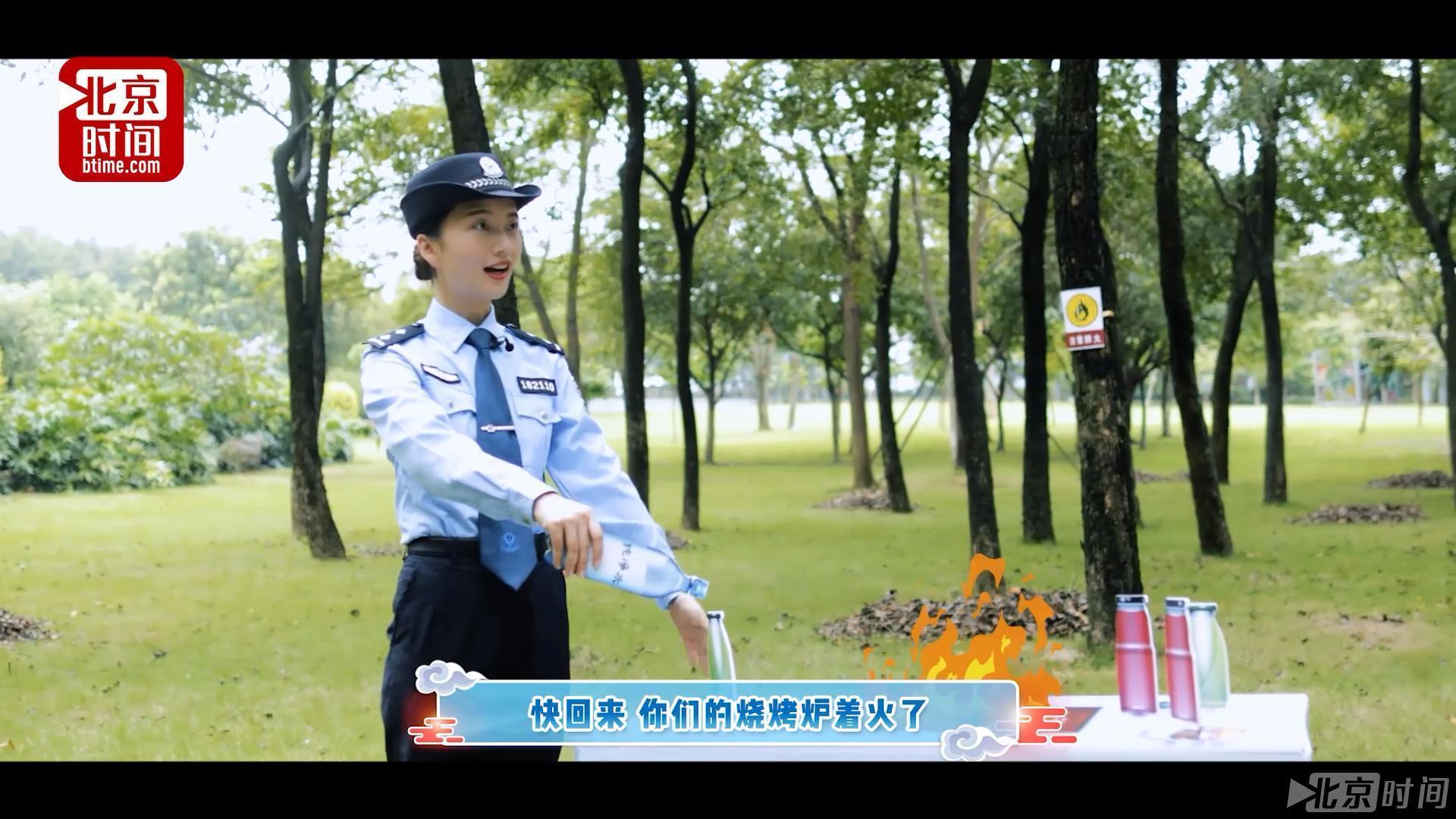 养眼又实用!美女警官倾情演绎国庆假期安全防