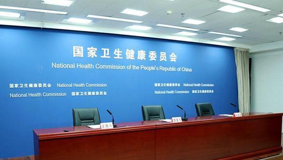 国家卫健委就派出医疗队支援湖北抗击肺炎疫情有关情况举行发布会